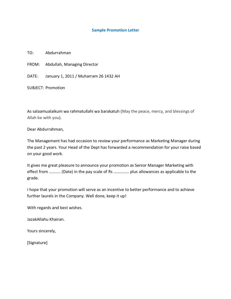 promotion request letters