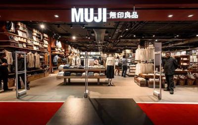 India : Muji opens a store at VR Bengaluru - Fashion News ...