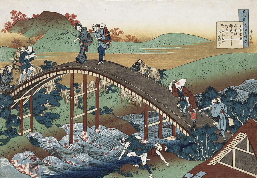 Mount Fuji Wallpaper Iphone Autumn Leaves On The Tsutaya River Painting By Katsushika