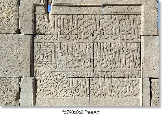 Free art print of Arabic letters Arabic letters on the stone wall