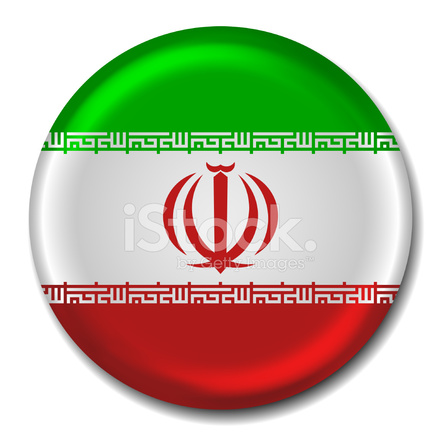 3d Iran Flag Live Wallpaper Iran Flag 3d Round Icon Stock Vector Freeimages Com