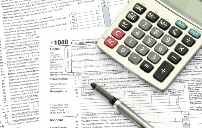 Irs 1040 Income Tax Form Stock Photos