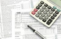 Irs 1040 Income Tax Form Stock Photos - FreeImages.com
