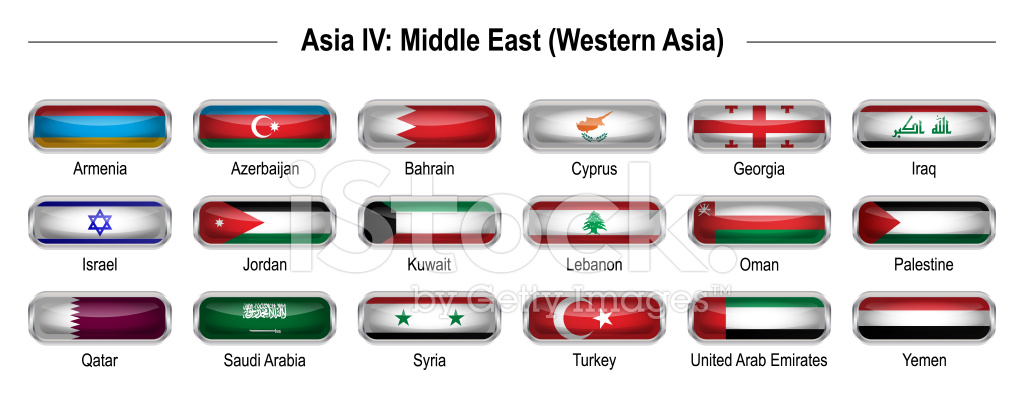 Flags Asia 4 Middle East Stock Vector - FreeImages