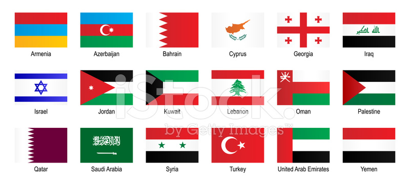 Flags Middle East Stock Vector - FreeImages