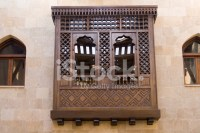 Arabic Islamic Style Window ( Mashrabeya ) Stock Photos ...