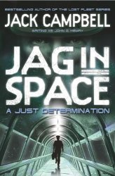 Competition: Jag in Space – A Just Determination