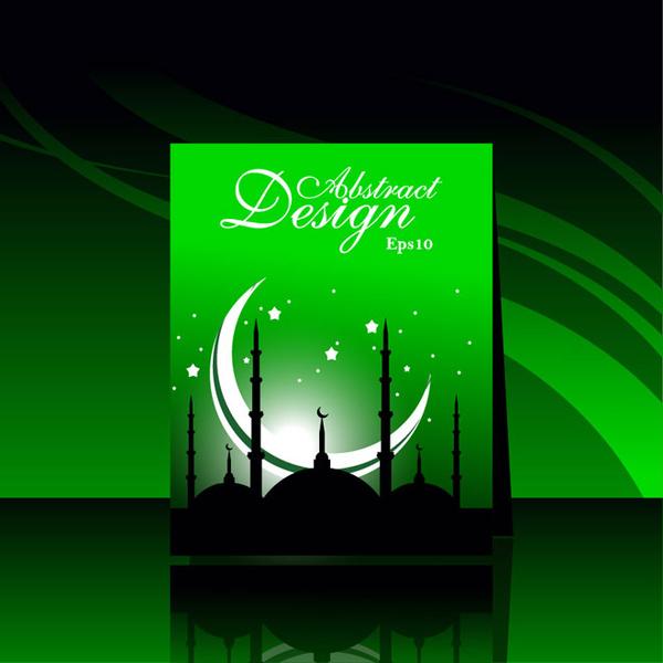 Vector Glowing Star Eid Ul Fitar And Ramadan Mubarak Green Greeting