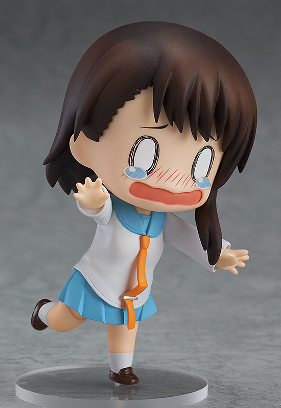 So Cute Name Wallpaper Nendoroid Kosaki Onodera