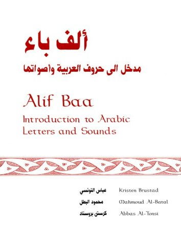 Alif Baa with DVDs Introduction to Arabic Letters and Sounds by
