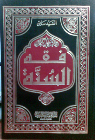 Read Books فقه السنة Online