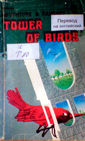 Read Books Tower of Birds Online
