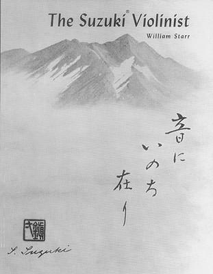 The Suzuki Violinist by William Starr