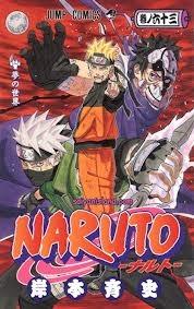 Read Books NARUTO -ナルト- 63 (Naruto, #63) Online