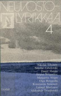 Read Books Neuvostolyriikkaa 4 Online
