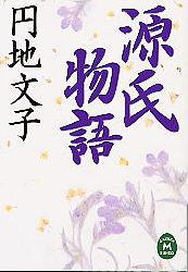 Read Books 源氏物語 [Genji Monogatari] Online