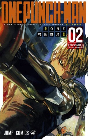 Read Books ワンパンマン 2 [Wanpanman 2] (Onepunch-Man, #2) Online