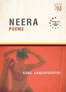 Read Books Neera Online