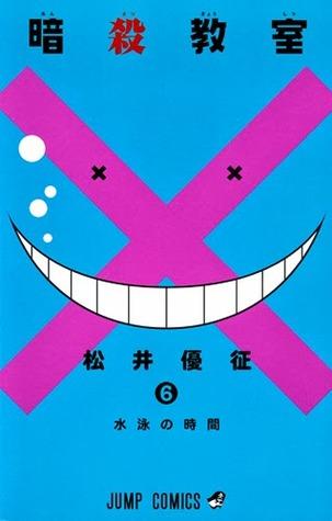 Read Books 暗殺教室 6 [Ansatsu Kyoushitsu 6] (Assassination Classroom, #6) Online