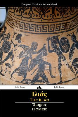 Read Books The Iliad (Ancient Greek) Online