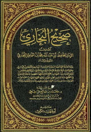 Read Books صحيح البخاري Online
