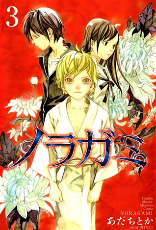 Read Books ノラガミ 3 (Noragami: Stray God, #3) Online