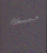 Het Dagboek van Schermerhorn I