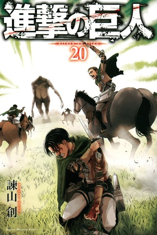 Read Books 進撃の巨人 20 [Shingeki no Kyojin 20] (Attack on Titan, #20) Online