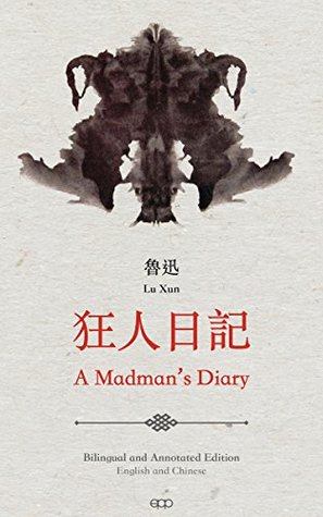 Read Books Diary of a Madman Online