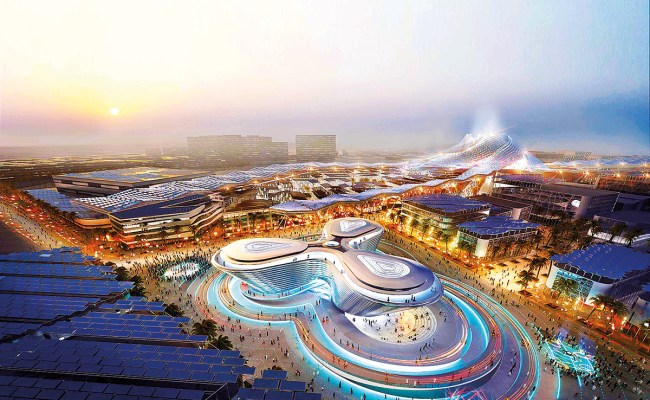 Dubai Expo 2020 The Catalyst For Innovation