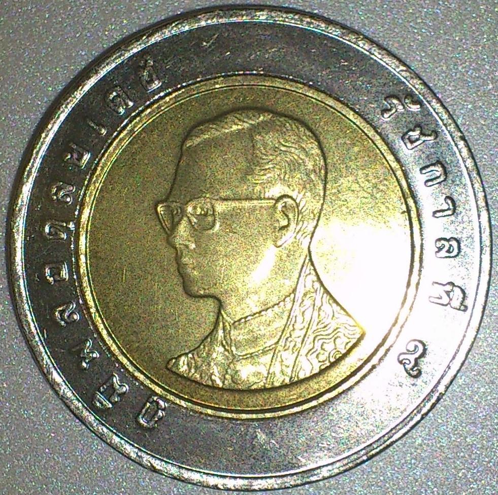 Seltene 2 Euro Münzen Wert Wahnsinnige Preise Das Ist Die Neue 5