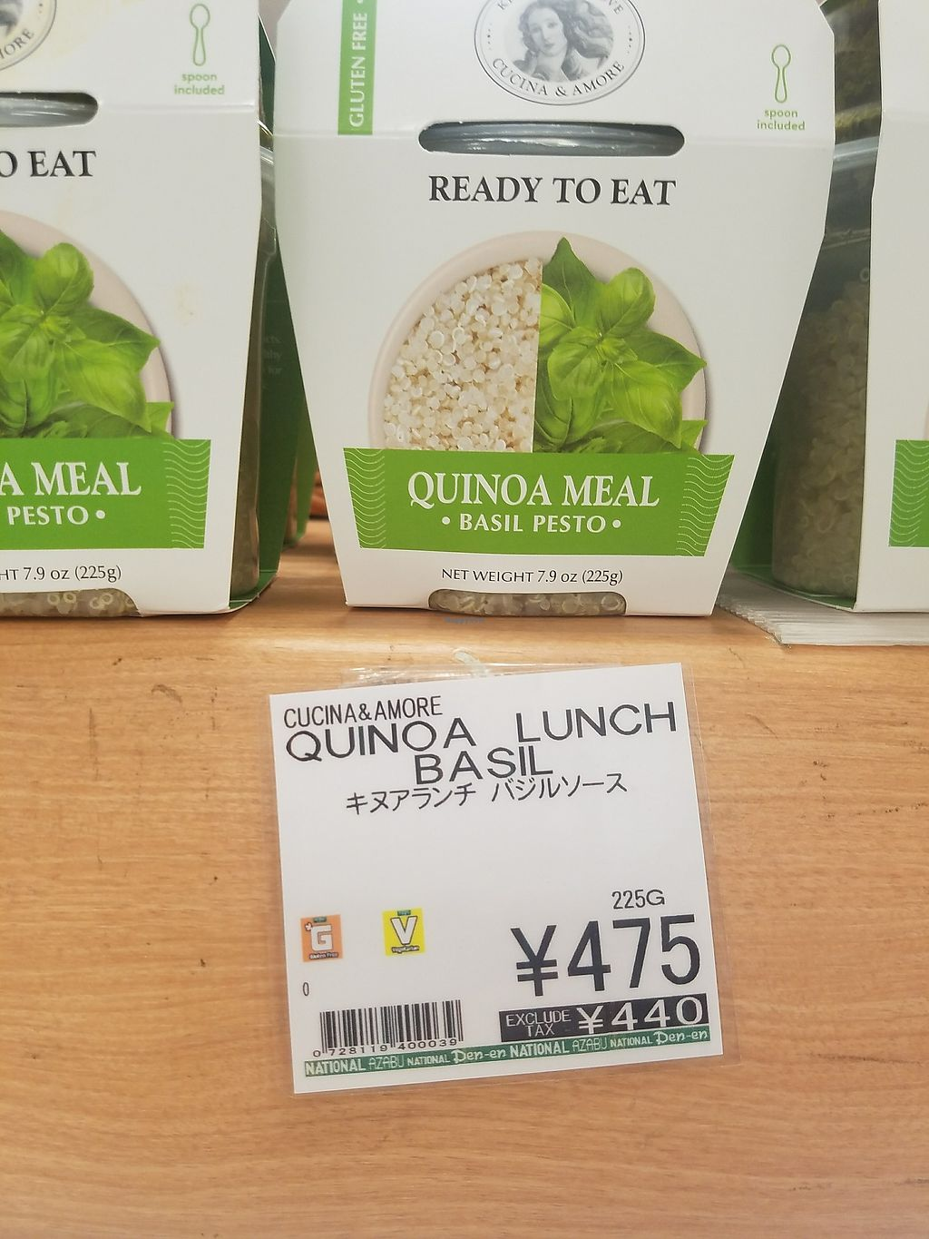 Cucina And Amore Quinoa Review National Azabu Tokyo Other Happycow