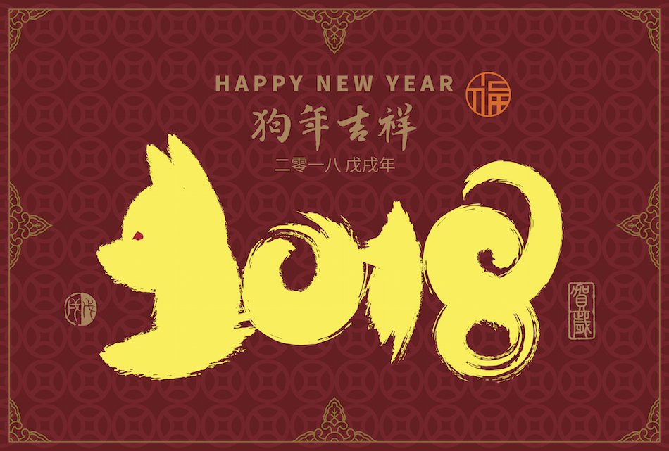 Lunar Chinese New Year sayings for the Year of the Dog - HelloGiggles