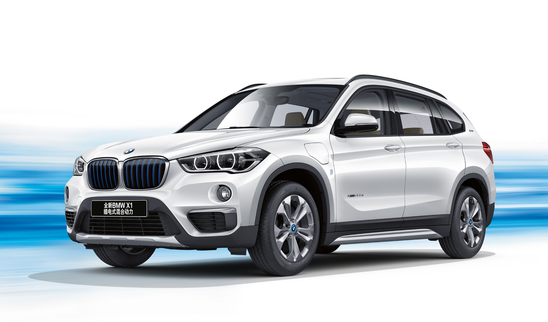 Best Hybrid Suv Bmw X1 Plug In Hybrid Suv For China Only Not North America