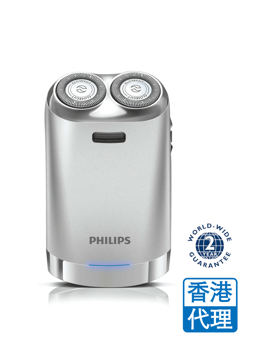 Philipps Online Shop Philips Electric Shaver Hs198 Hktvmall Online Shopping
