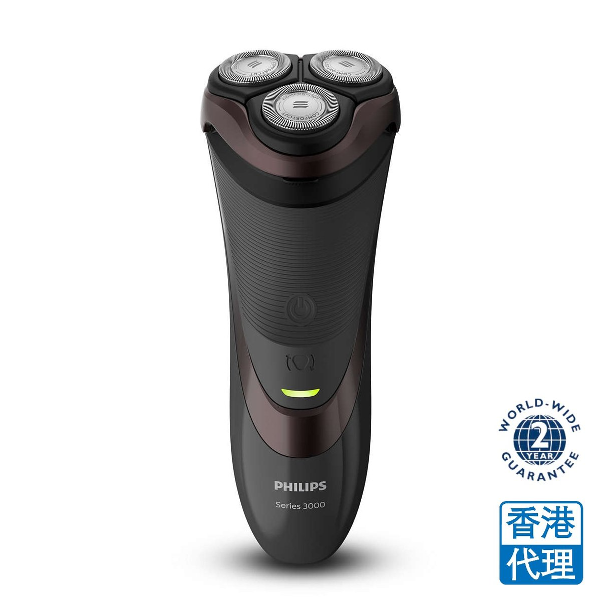 Philipps Online Shop Philips Shaver Series 3000 S3520 Hktvmall Online Shopping