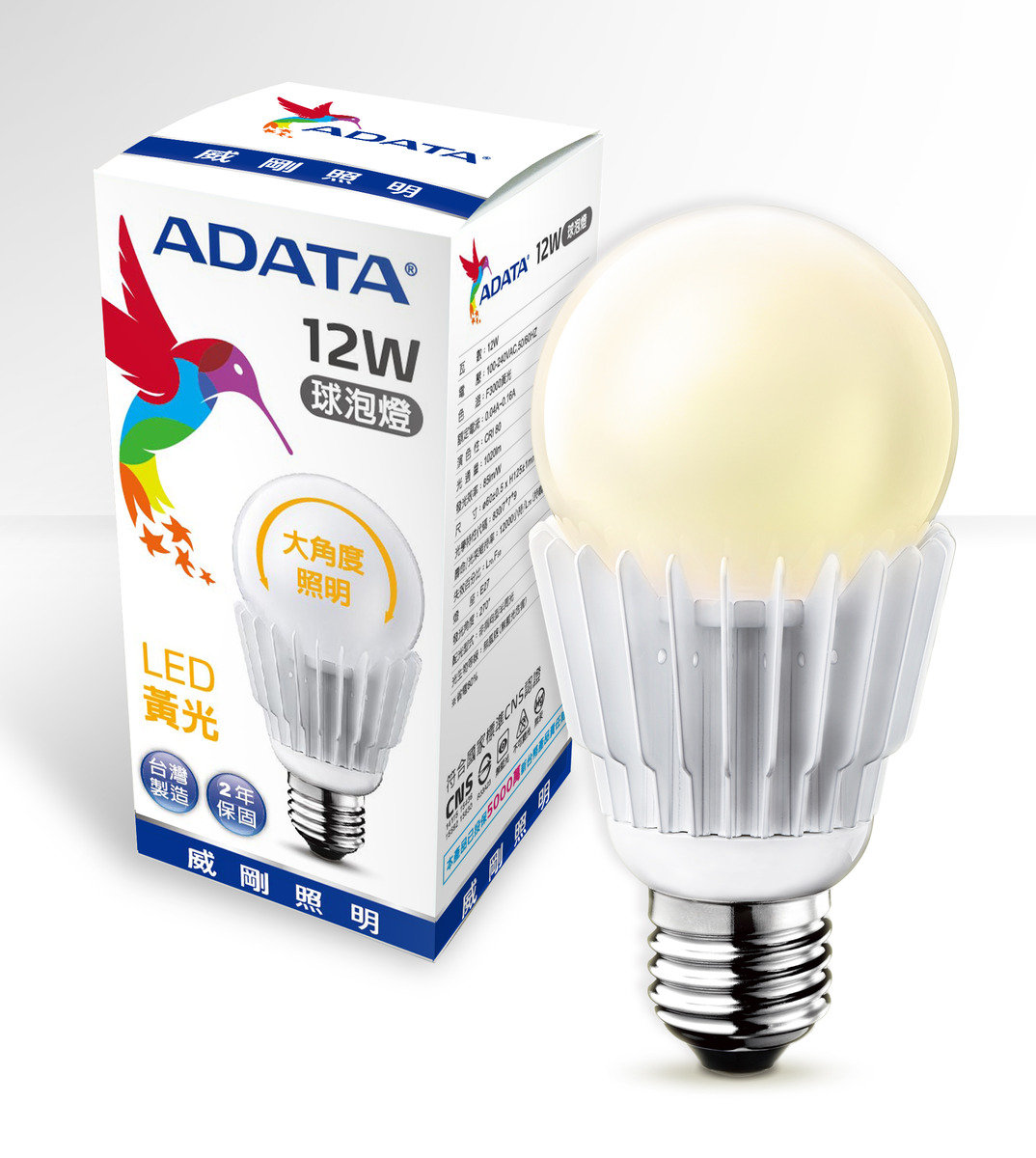 Led Online Shop Adata Adata Led Bulb 12w Hktvmall Online Shopping