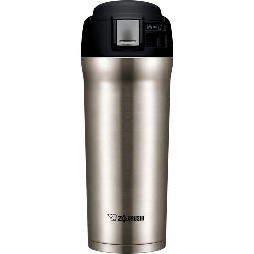 Stylized Stainless Travel Mug Water Bottles Travel Mugs Drinkware Bar Home Depot Giant Coffee Travel Mug