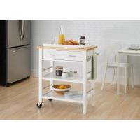 Trinity White Kitchen Cart With Drawers & Pull