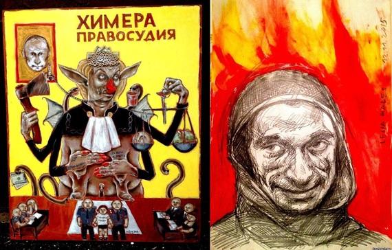 2016-05-19-1463663895-2331428-Justiceandpavlensky.jpg