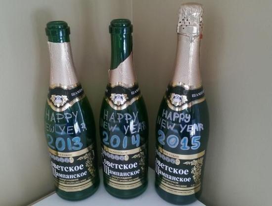 2017-01-14-1484374775-1174828-bottle2.jpg