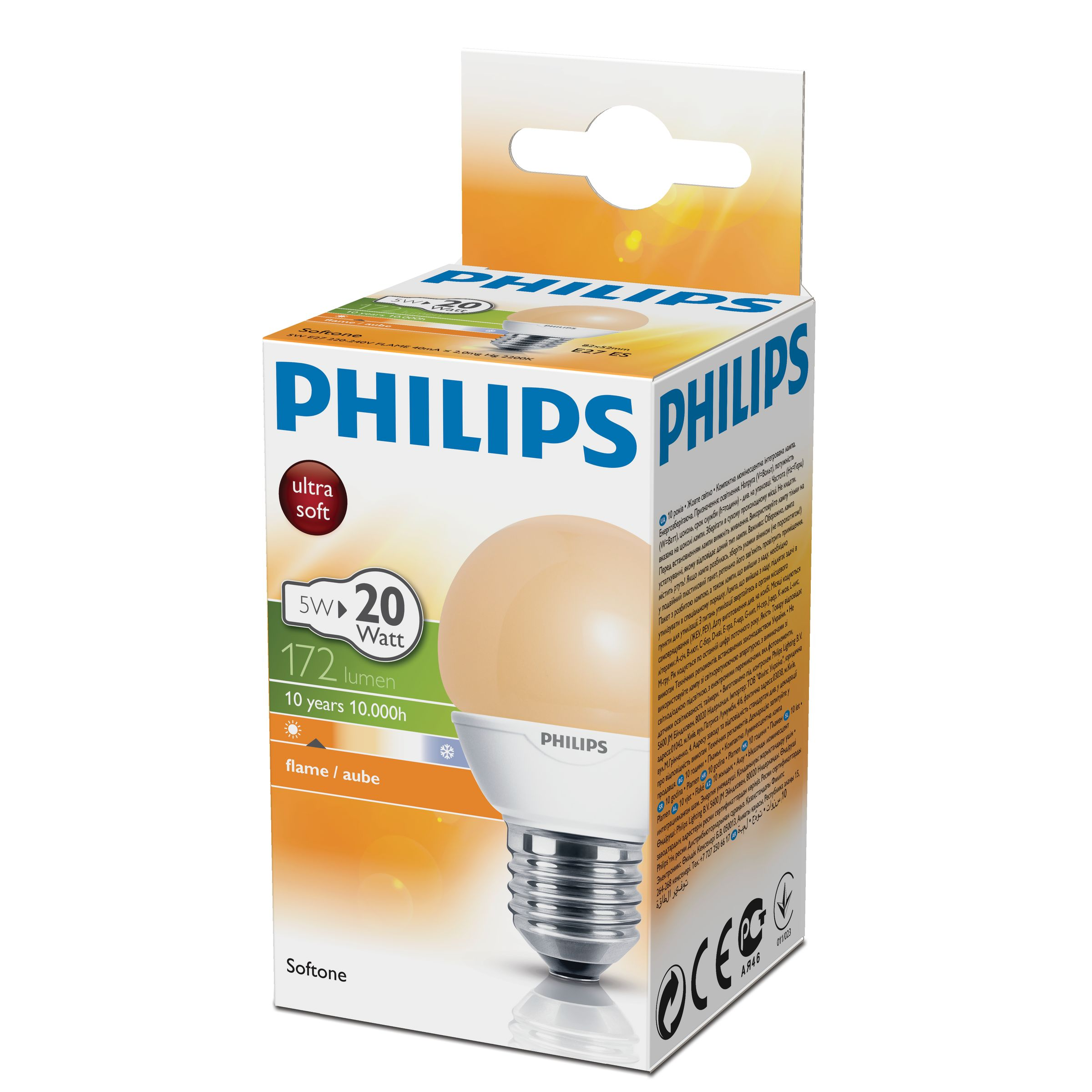 Philips Softone Flame Specs Philips Softone Luster Energy Saving Bulb 8727900905243