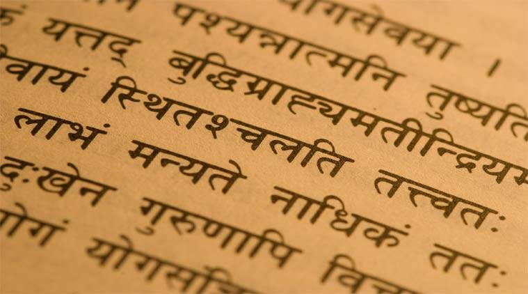 Best Gujarati Quotes Wallpaper The Use And Abuse Of Sanskrit The Indian Express
