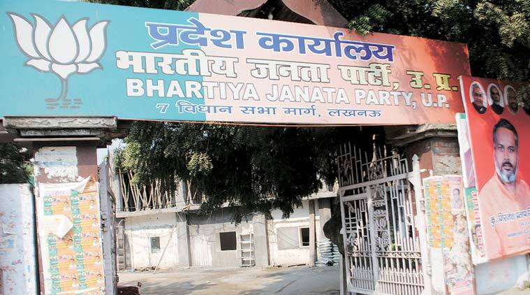 UP Organisational polls BJP to do away with ballot paper, elect by - mutual consensus