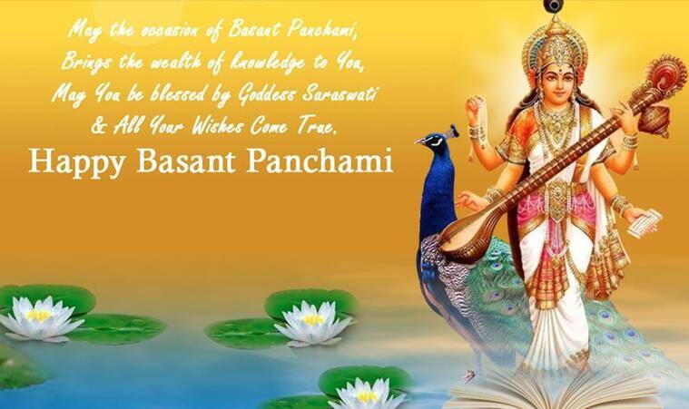 Tamil Quotes Wallpaper Download Basant Panchami 2017 Wishes Sms Greetings Images