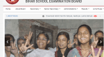 Bihar Board 10th result 2017 declared, pass percentage is 50.12