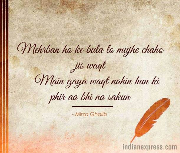 Fall Christian Wallpaper Photos 10 Beautiful Mirza Ghalib Quotes For All The