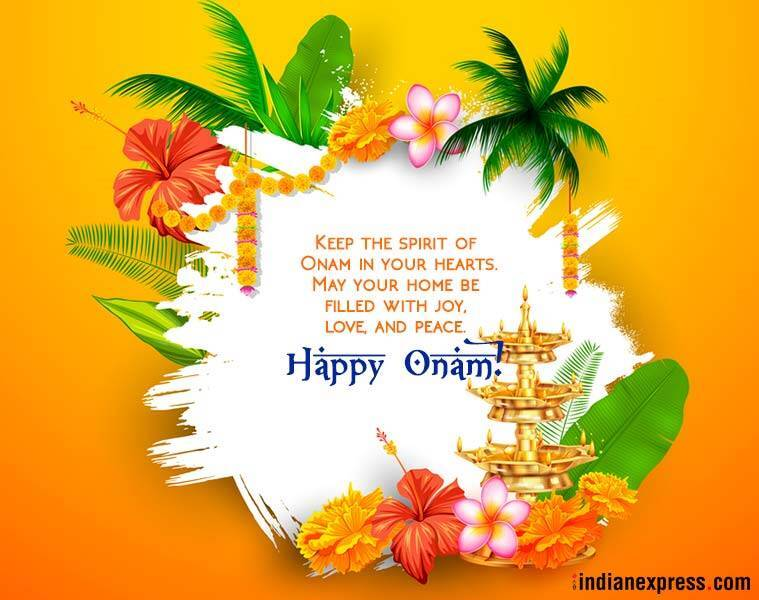 Iphone 6 Wallpaper Life Quotes Onam 2018 Wishes Images Quotes Messages Sms Greetings