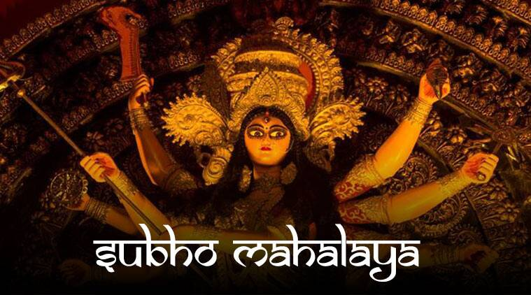 Short Life Quotes Wallpaper Shubho Mahalaya 2018 Wishes Images Quotes Picture Photo