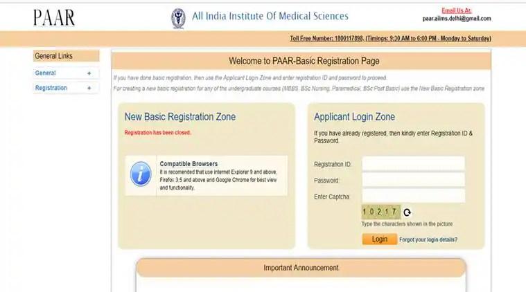 AIIMS MBBS exam 2019 basic registration status uploaded Steps to
